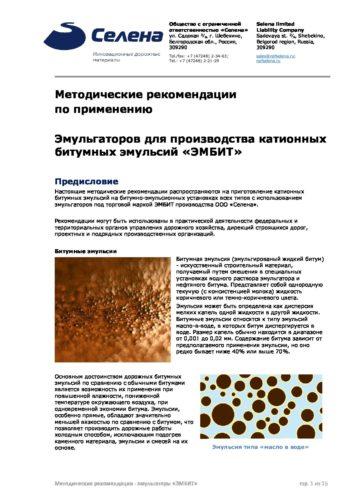 2021.06.22 Методические рекомендации